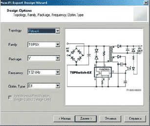 parameters of the input voltage